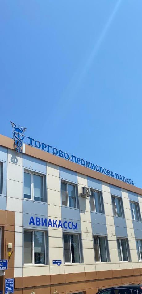 Чорноморськ ТПП