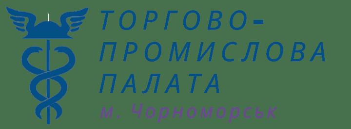 Чорноморськ бізнес